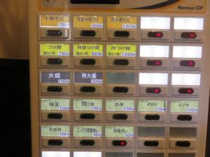 中華そば@中華そば 西の:券売機