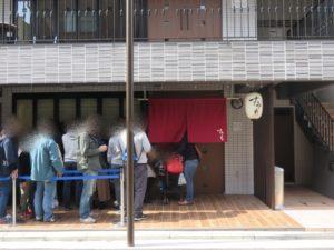 味噌@すみれ 横浜店(桜木町駅):外観