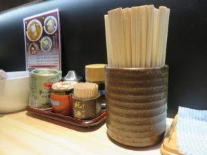 味噌@すみれ 横浜店(桜木町駅):卓上