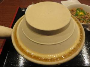 フカヒレ麺@元祖コラーゲンスープ よしなり:ビジュアル:蓋尽き