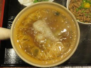 フカヒレ麺@元祖コラーゲンスープ よしなり:ビジュアル:トップ
