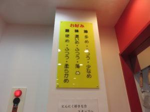ラーメン 並@横浜ラーメン おか本(駒沢大学駅):お好み