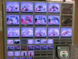 中華そば@中華そば 福味 東京駅KITTE店:券売機