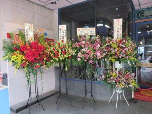 ラーメン@八ちゃんラーメン ラーメン博物館店:ラーメン博物館