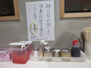 ラーメン@八ちゃんラーメン ラーメン博物館店:卓上