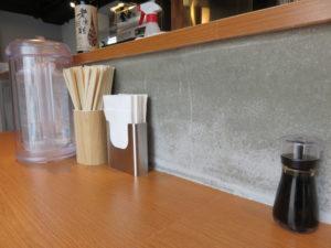 限定汁あり担担麺@汁なし担担麺 ピリリ 神田店:卓上