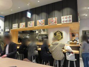 鰤らーめん@真鯛らーめん 麺魚 錦糸町PARCO店:内観