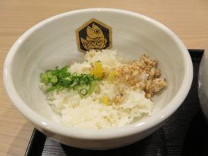 鰤らーめん@真鯛らーめん 麺魚 錦糸町PARCO店:ビジュアル:雑炊セット