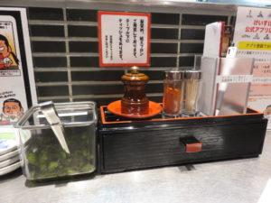 ブラックカリー麺@初代けいすけ 本駒込店:卓上