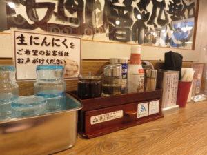 汁なし白胡麻担々麺@ばんから担々麺 新宿歌舞伎町店:卓上