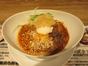 汁なし白胡麻担々麺@ばんから担々麺 新宿歌舞伎町店:ビジュアル