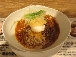 汁なし白胡麻担々麺@ばんから担々麺 新宿歌舞伎町店:ビジュアル:トップ