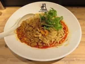 汁なし担担麺 すごくシビれる@175°DENO担担麺 本郷三丁目店:ビジュアル
