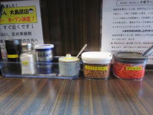 牛骨ラーメン@牛骨スープ麺屋MONG MONG:卓上