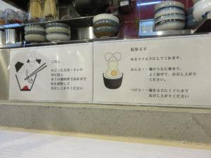 汁なし坦々麺(細麺・4辛)@八玄八角:ごはんの食べ方