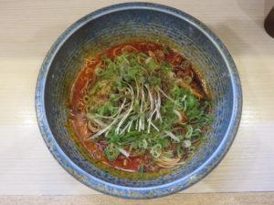 汁なし坦々麺(細麺・4辛)@八玄八角:ビジュアル:トップ