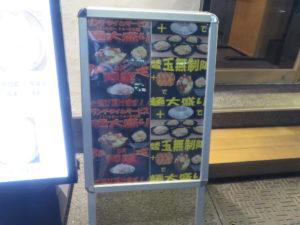 醤油拉麺@麺屋 こばやし:ランチ得点