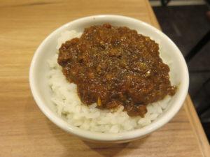 担担麺@担担麺 ぺんぺん:ミニ咖哩飯
