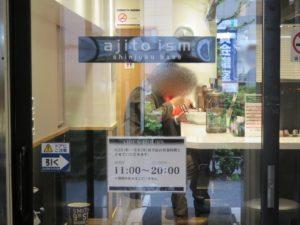 ピザソバ@ajito ism shinjuku base:営業時間
