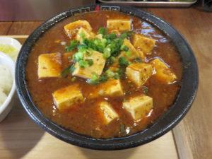 からひげ麻婆豆腐(麺)@からひげ:ビジュアル