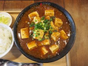 からひげ麻婆豆腐(麺)@からひげ:ビジュアル:トップ