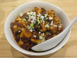 汁なし担々麺(醤油)@汁なし担々麺 ここから:痺れる麻婆豆腐