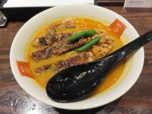 パーコーカレー担々麺@麺屋 虎杖 日本橋店:ビジュアル