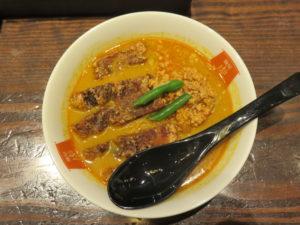パーコーカレー担々麺@麺屋 虎杖 日本橋店:ビジュアル:トップ