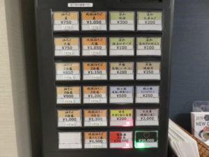油そば 大盛@油そば ににんがし:券売機