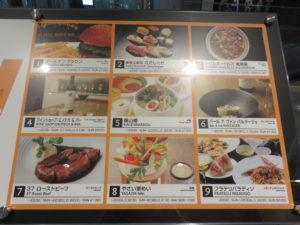 担々麺@SHIBIRE NOODLES 蝋燭屋 表参道ヒルズ店:お店リスト