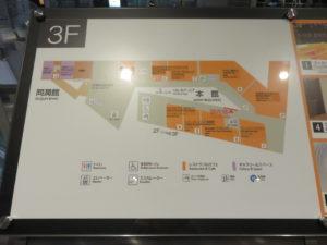 担々麺@SHIBIRE NOODLES 蝋燭屋 表参道ヒルズ店:フロアマップ