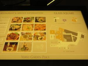 鶏担湯らぁめん@らぁめん冠尾 恵比寿ガーデンプレイス店:フロアマップ