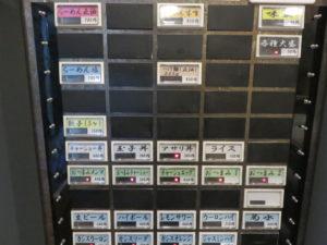 らーめん正油@川の先の上:券売機