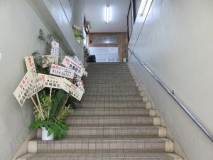 らーめん正油@川の先の上:階段