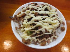 ポルチーニ香る我飯醤油らーめん@麺道 わがまんま:チャーマヨ丼