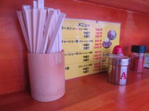 ラーメン(少なめ)@ラーメン 盛太郎 小川町店:卓上1