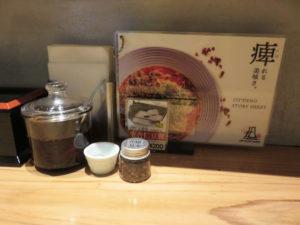 冷やし汁なし担担麺@175°DENO担担麺 神田駅北口店:卓上