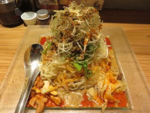 冷やし汁なし担担麺@175°DENO担担麺 神田駅北口店:ビジュアル:アップ