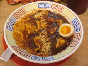 豚骨麻婆麺@スパイス食堂 サワキチ 東京築地店:ビジュアル