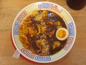豚骨麻婆麺@スパイス食堂 サワキチ 東京築地店:ビジュアル:トップ