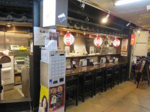 宮崎辛麺(中華麺)@辛麺劇場:外観