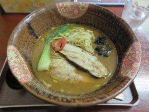 コク旨味噌鶏白湯 炙りチャーシューのせ@創作麺処 スタ アト:ビジュアル