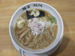 真鯛白湯(醤油)@麺屋 鯛鯛:ビジュアル:トップ