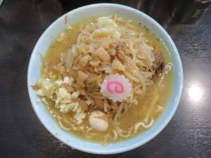 ラーメン@自家製麺 No11:ビジュアル:トップ