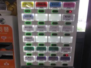 冷やしスパイシーカリー麺(大辛)@らーめんぶたまろ:券売機