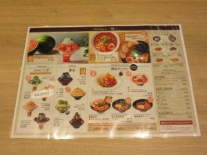 ラーメン屋さんが作るラッポッキ@Sulbing Cafe × 神仙:メニュー