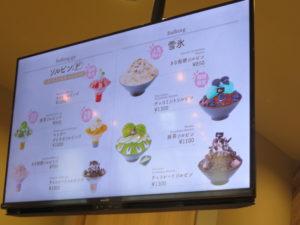 ラーメン屋さんが作るラッポッキ@Sulbing Cafe × 神仙:メニューディスプレイ1