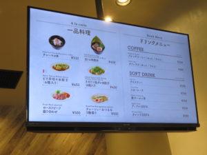 ラーメン屋さんが作るラッポッキ@Sulbing Cafe × 神仙:メニューディスプレイ3