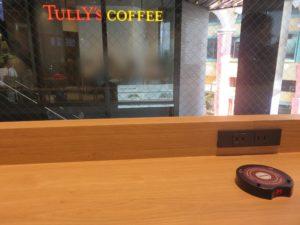 ラーメン屋さんが作るラッポッキ@Sulbing Cafe × 神仙:卓上