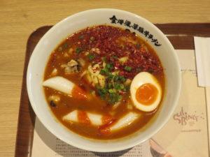 ラーメン屋さんが作るラッポッキ@Sulbing Cafe × 神仙:ビジュアル:トップ